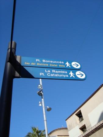 http://www.partecipami.it/infodiscs/getfile/2590